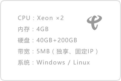 NXDX-4型(¥ 396 / 月)
