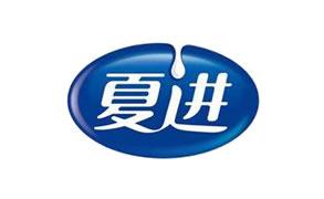 成功案例:宁夏夏进乳业集团股份有限公司